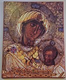 Portaitissa Miracle-Working Icon, Iveron Monastery, Mt Athos